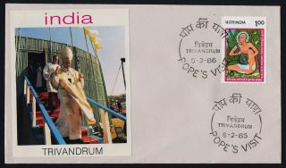 India 1095 On Cover - Pope John Paul Ii Visit To Trivandrum Cachet.  Music photo