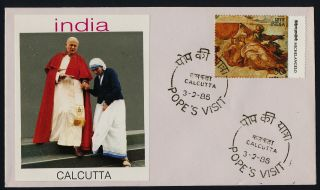 India 665 On Cover - Pope John Paul Ii Visit To Calcutta Cachet,  Art photo