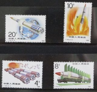 China 1989 T143 Building Up Of National Defence Rocket Stamp photo