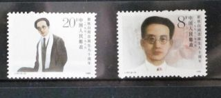 China 1989 J157 90th Ann Of Birth Comrade Qu Qiubai 瞿秋白 photo