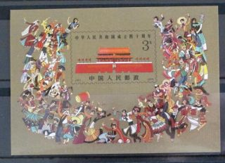 China 1989 J163 S/s 40th Ann Of Founding Of Prc Stamp photo