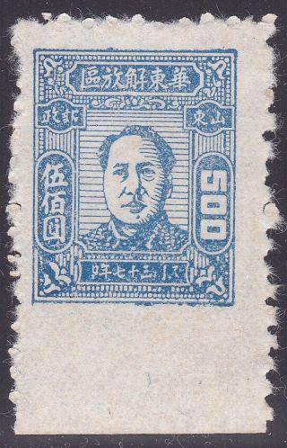 1949 East China