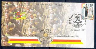 J356 - India 2009 Fdc The Madras Regiment,  Army,  Military,  Militaria,  Armed Force photo