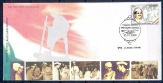 J363 - Fdc Of India 2009,  R Agarwal Freedom Fighter & Social Worker Gandhi.  Nehru photo