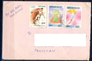 K283 - Postal Cover.  Posted From India To Pakistan.  Sports.  Olympic. photo