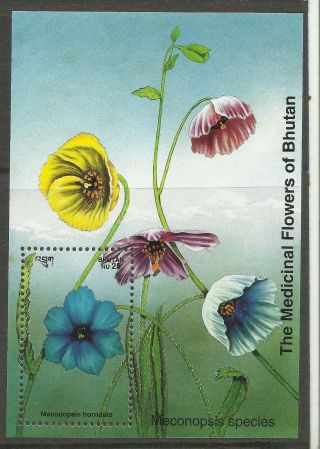 Stamp Bhutan Medicinal Flowers Mini Sheet photo