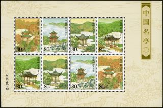 China Stamp 2004 - 27 Famous Pavilions Of China 中国名亭 M/s photo