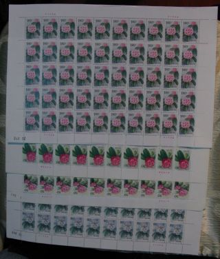 Pr China 1991 T162 Azalea Full Sheet Sc 2330 - 2338 photo