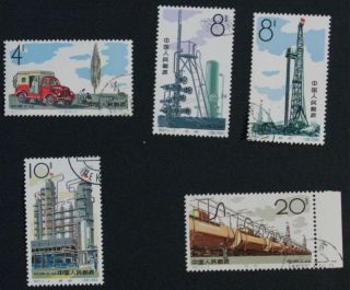 Pr China 1964 S67 Petroloem Industry Cto Sc 799 - 803 photo