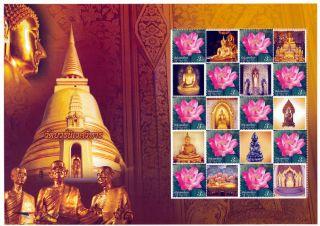 Thailand - 2011 - Wat Bawonnivedvihan - photo