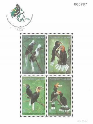 Thailand Stamp,  1996 Ss119 Second International Asian Hornbill S/s,  Bird photo
