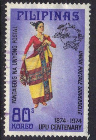 Philippines Stamp Scott 1228 Stamp See Photo photo