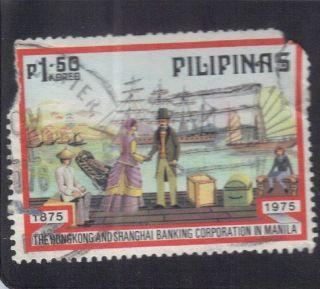 Philippines Stamp Scott 1262 Very Stamp See Photo photo