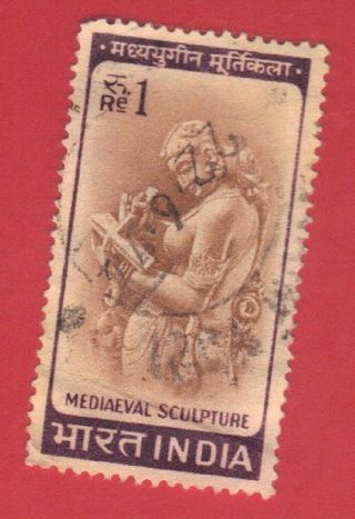 India Stamp Scott 419 Stamp See Photo photo