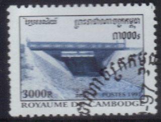 Cambodia Stamp Scott 1660 Stamp See Photo photo
