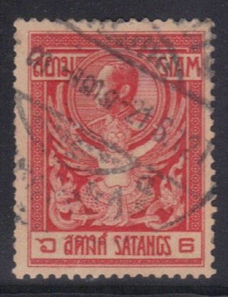 Thailand Stamp Scott 141 Stamp See Photo photo