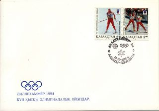 Kazakhstan - 1994 - Olympic Games Lillehammer (i) - Fdc - Only 5000 Issued photo