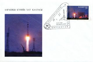 Kazakhstan - 1994 - Cosmonautics Day - Fdc - Only 4000 Issued photo