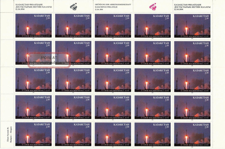 Kazakhstan - 1994 - Cosmonautics Day - Full Sheet - Asia photo