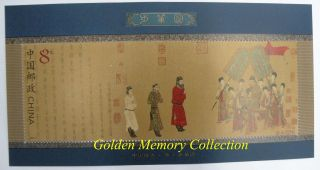China Stamp 2002 - 5 The Royal Carriage (walking Coach) 步辇图 S/s photo