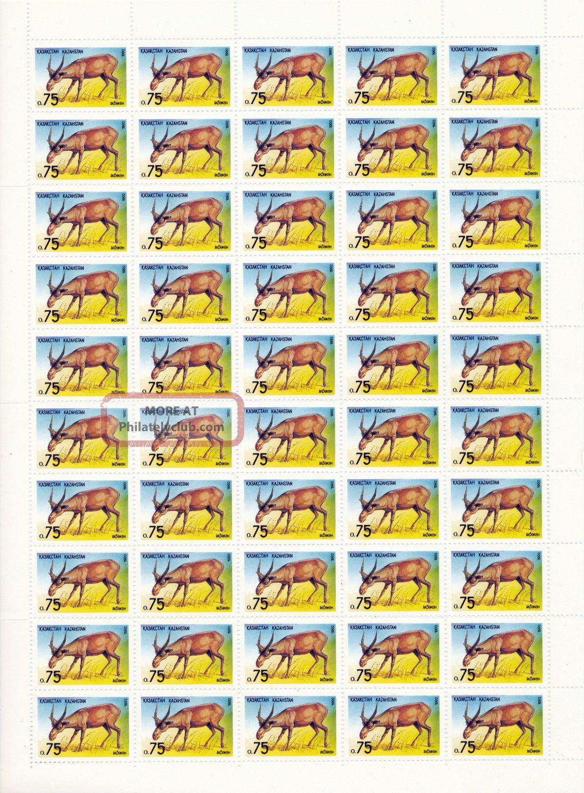 Kazakhstan - 1992 - Saiga Antilope - Full Sheet - Asia photo
