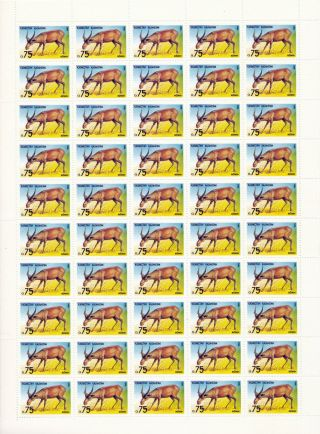 Kazakhstan - 1992 - Saiga Antilope - Full Sheet - photo