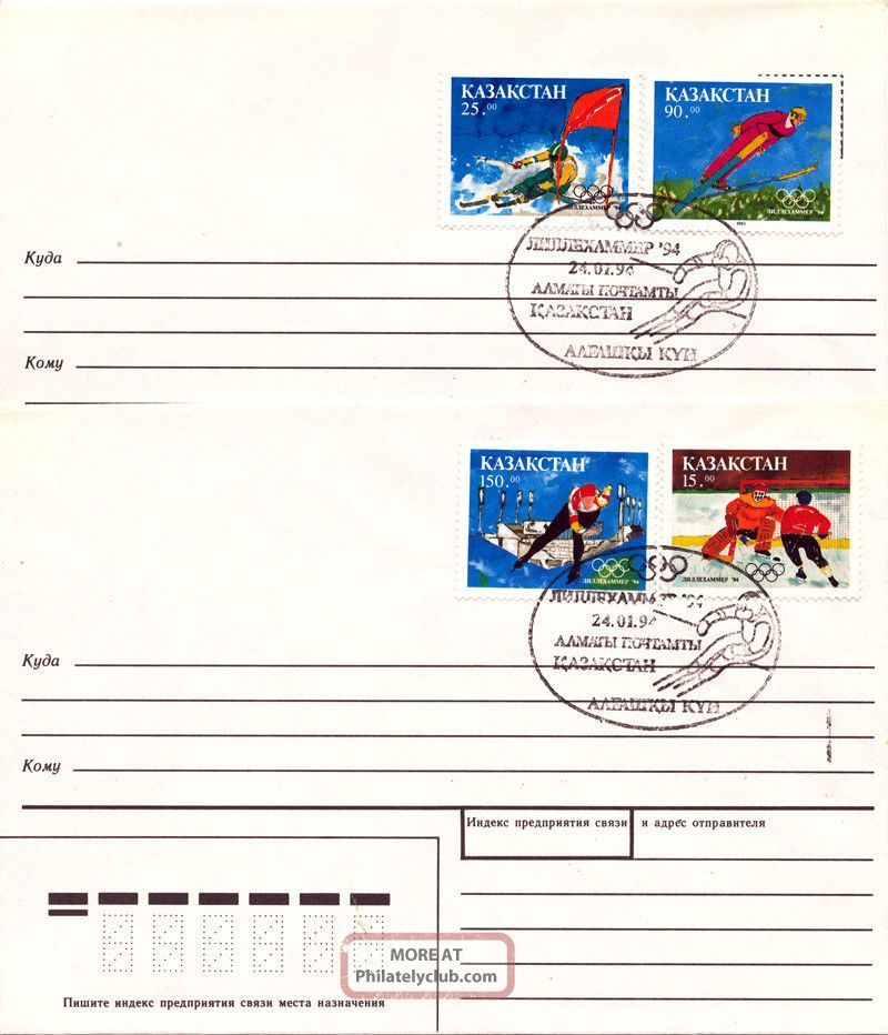 Kazakhstan - 1994 - Olympic Games Lillehammer - 2 X Fdc Asia photo