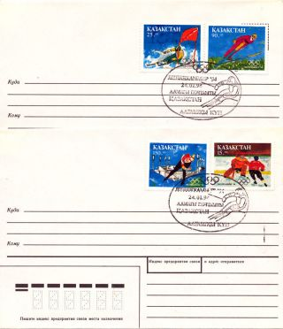 Kazakhstan - 1994 - Olympic Games Lillehammer - 2 X Fdc photo