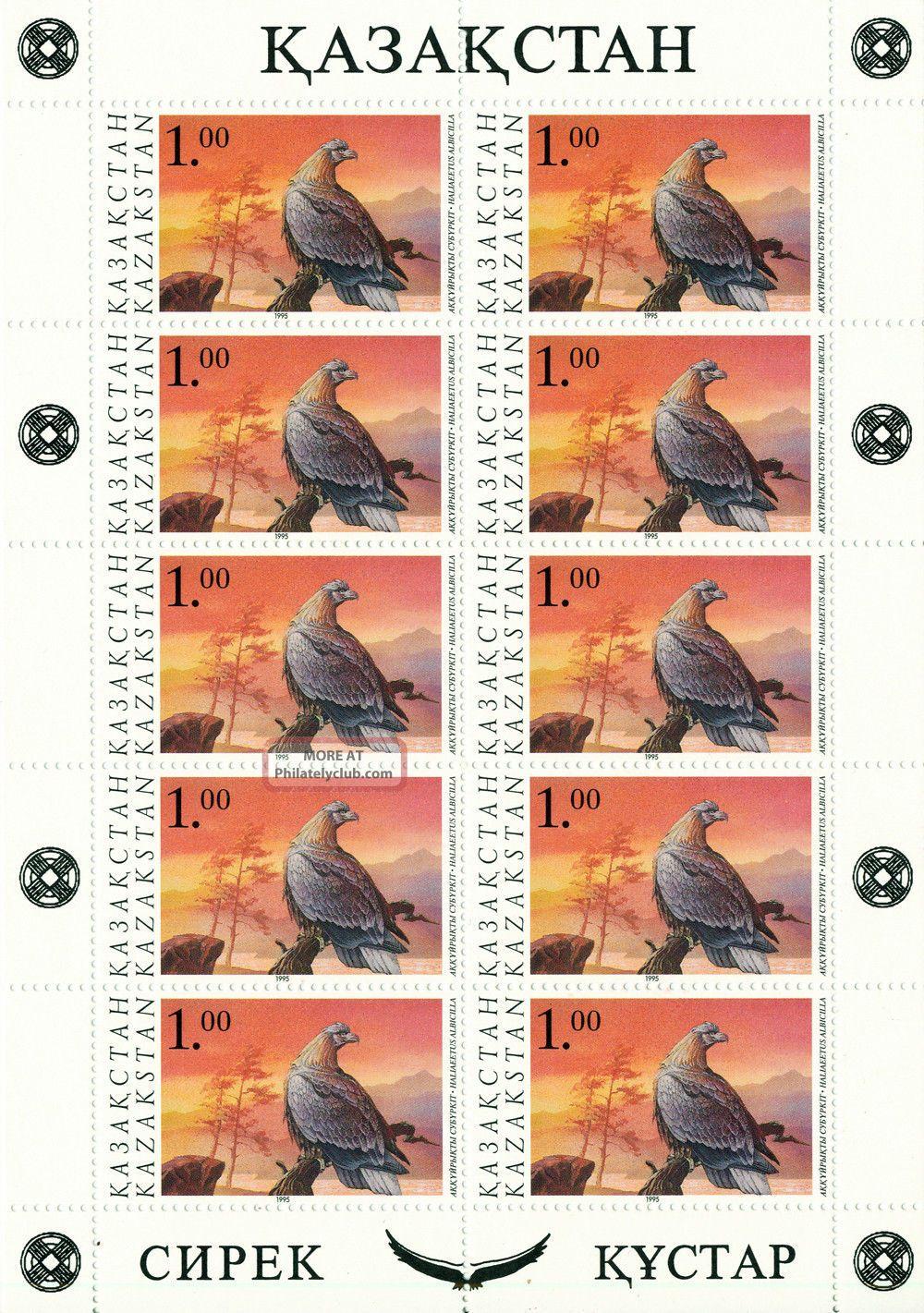 Kazakhstan - 1995 - Birds Of Prey - 2 X Sheetlets - Asia photo