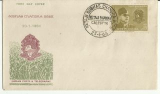 Stamp & Fdc India 1964 Azad Hind Leader Subhas Chandra Bose 1v Netaji Bhawan photo