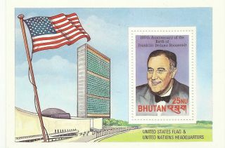 Stamp Bhutan Roosevelt 100th Anniversary United State Flag & Uno Headquarter photo