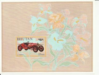 Stamp Bhutan Antique Automobile Simplex Car Miniature Sheet 1 Pc photo