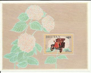 Stamp Bhutan Antique Automobile Renault Car Miniature Sheet 1 Pc photo