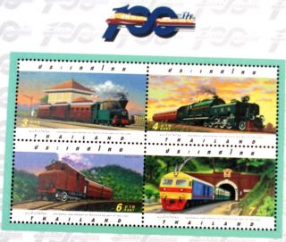 Stamp 2010 Centennial Ann.  State Raiway Of Thailand,  Transportation,  Trains,  Asean photo