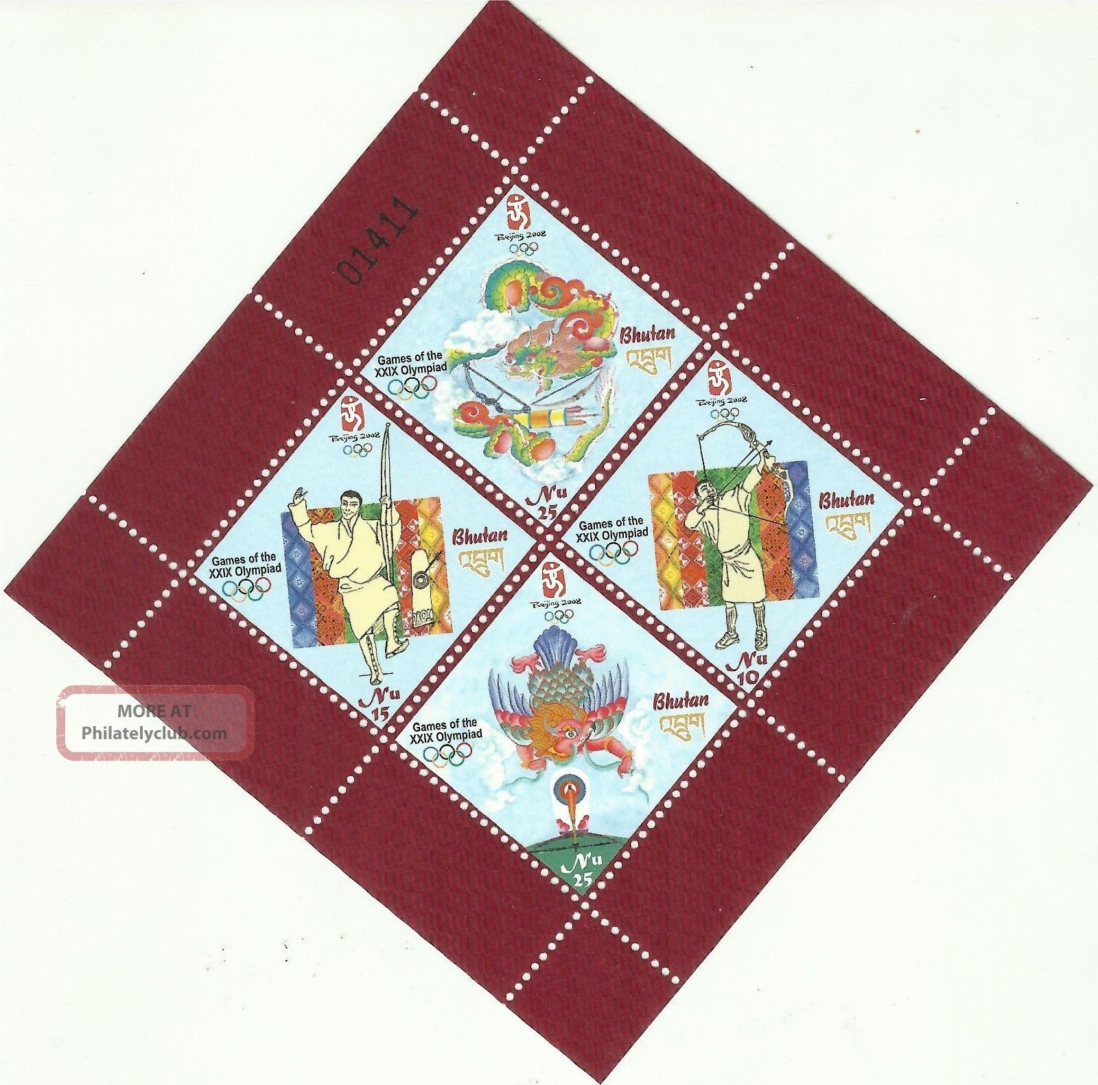 Stamp Bhutan 2008 Beijing Olympic Games Diamond Shape Miniature Sheet Finest Asia photo