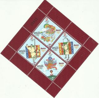 Stamp Bhutan 2008 Beijing Olympic Games Diamond Shape Miniature Sheet Finest photo