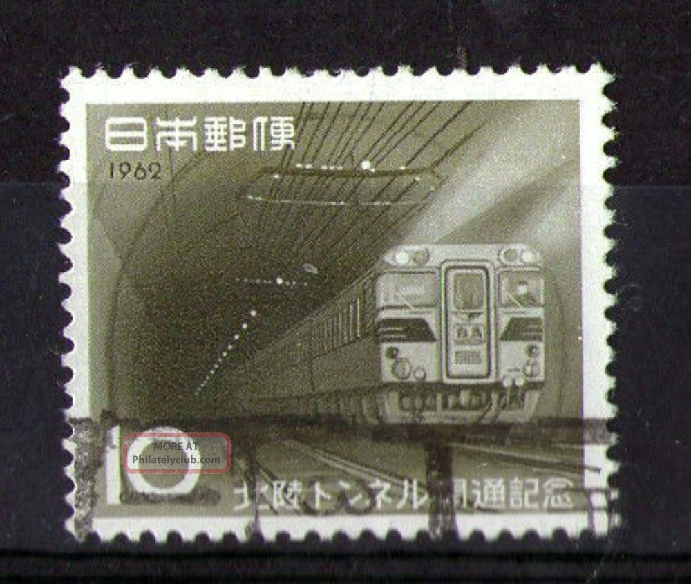 1962 Japan 10y Express Train Commemorative Stamp Sg 898 Vfu Asia photo