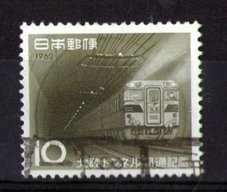 1962 Japan 10y Express Train Commemorative Stamp Sg 898 Vfu photo