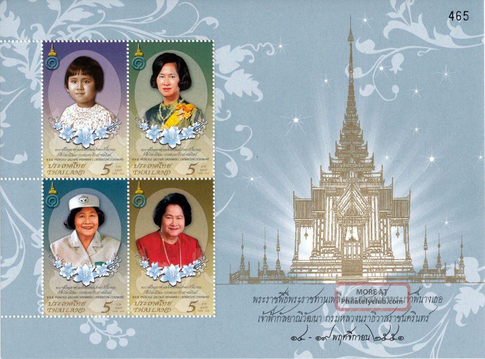Thailand - 2008 - Death Of Princess Galyani - Asia photo