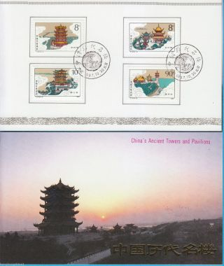 China Stamp Fdc 1987 T121 China ' S Ancient Towers & Pavilions Cn134667 photo