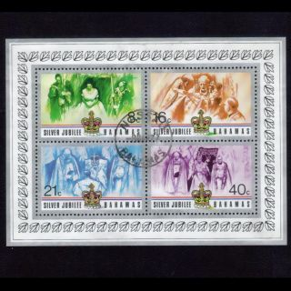 Bahamas: 25th Anniversary Of Qeii Coronation Souvenir Sheet photo