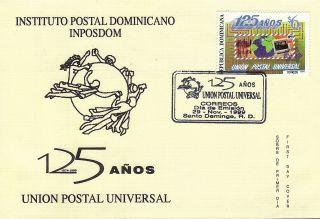 Dominican Upu 125th Anniv Sc 1334 Fdc 1999 photo