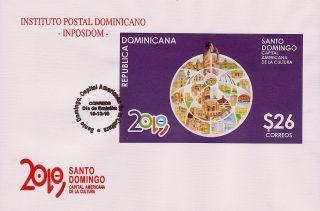 Dominican Santo Domingo 2010 American Capital Of Culture Sc 1496 Imperf Fdc photo