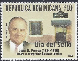 Dominican Stamp Day Sc 1415 2005 photo