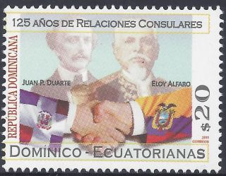 Dominican 125 Anniv Diplomatic Relations With Ecuador Sc 1522 2012 photo