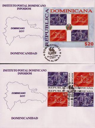 Dominican Patriot National Flag Santo Domingo Gates Block+s/s Sc 1497 - 8 Fdc 2011 photo