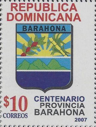 Dominican Centenario Province Barahona Sc 1440 2007 photo