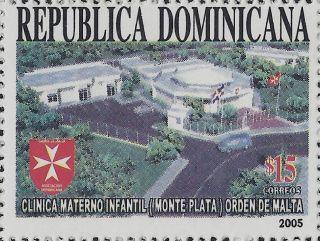 Dominican Monte Plata Maternity Clinic Sc 1413 2005 photo