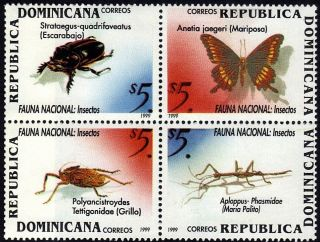 Dominican Insects Sc 1317 Block Of 4 1999 photo
