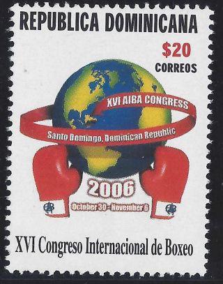 Dominican 16th Intl.  Boxing Congress Sc 1418 2006 photo